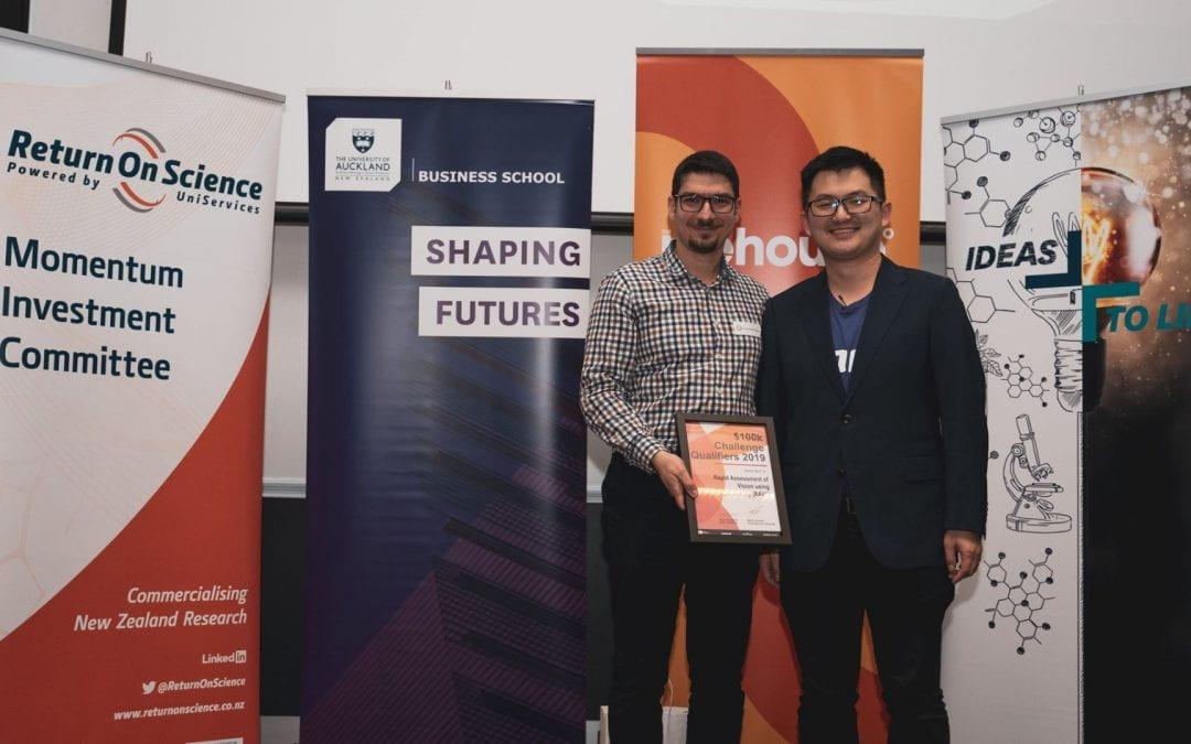 Photo: From left, Soheil Mohammadpour Doustkouhi and Hengjie Wang