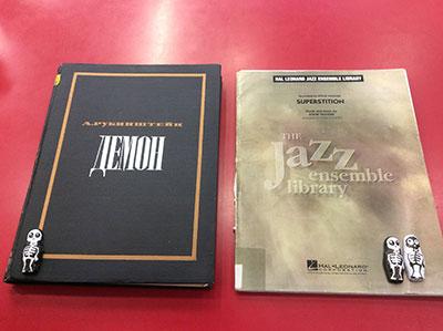 Anton Rubinstein, Demon, and Stevie Wonder, Superstition