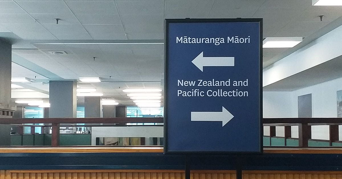 Directional sign in position on Level M