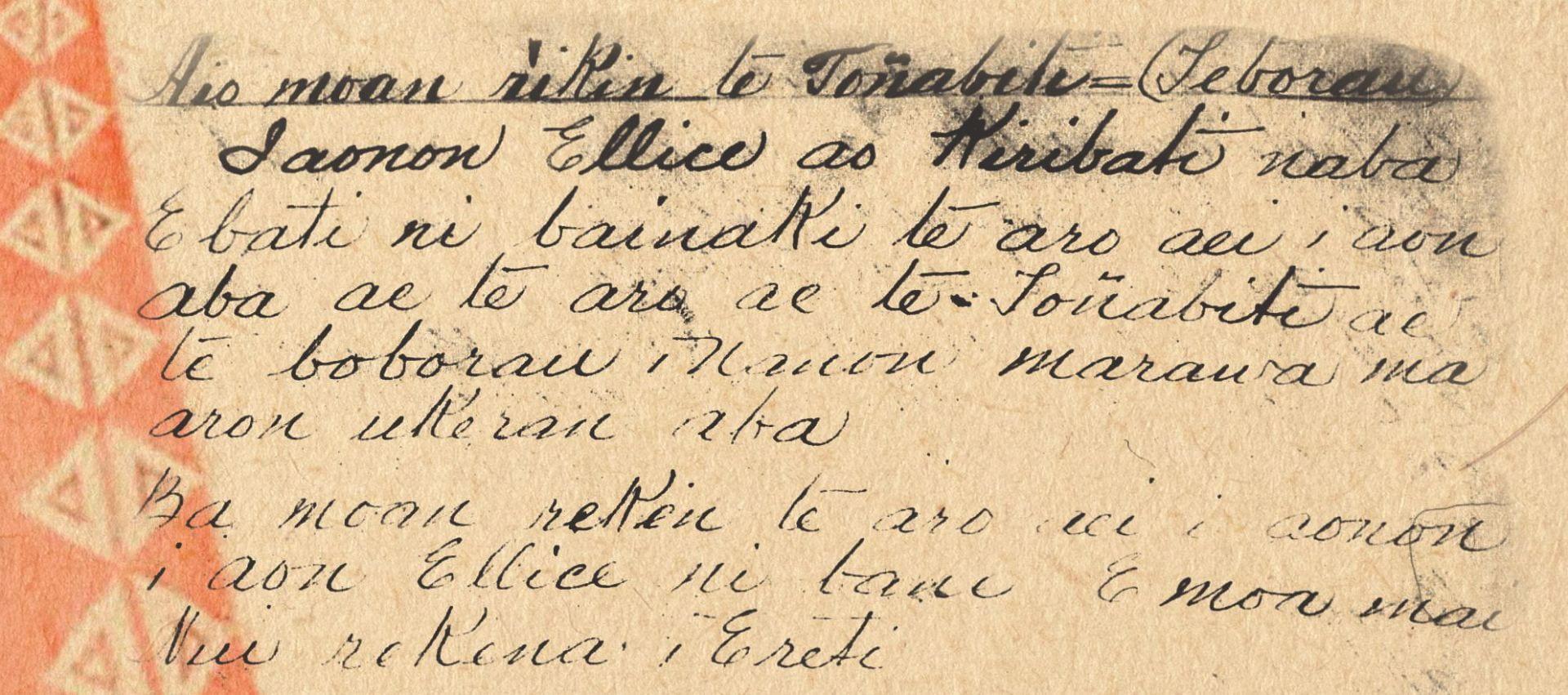 Handwritten Kiribati from the papers of Sir Arthur Grimble