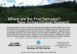 Samoapresentation