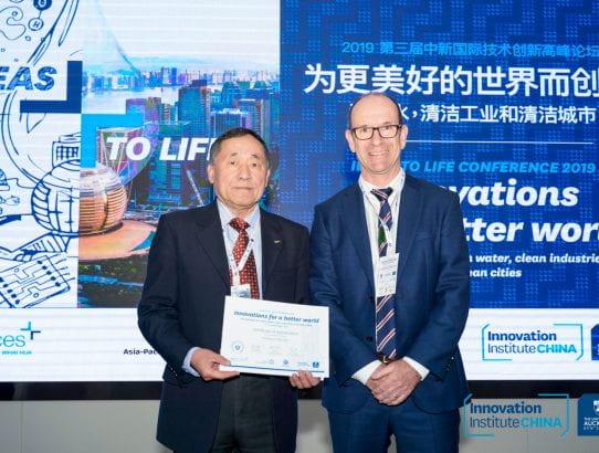 Prof Wei Gao's Recent Achievements