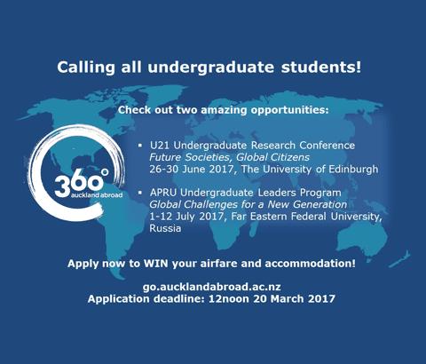 Student International Network Opportunities 2017
