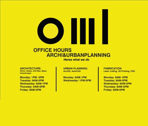 OML Office Hours