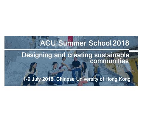 ACU Summer School 2018 – 'Designing & Creating Sustainable Communities'