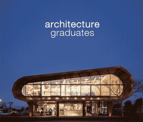 Architectural Graduate: Archimedia