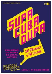 Poster for SUPA CUBA DUPA festival