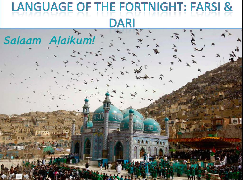 Farsi Dari screen