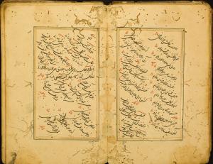 Lavā'iḥ [manuscript] [by] Nūr-al-Dīn ʻAbd al-Raḥmān Jāmī