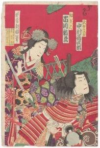 Utagawa Kunisada, [Kabuki actors], woodcut