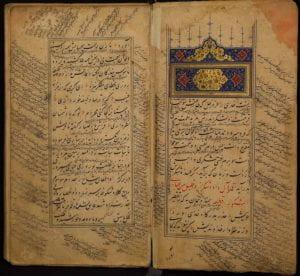 Saʻdī, Gulistān-i Saʻdī, [1125? [1711?], MUL 62