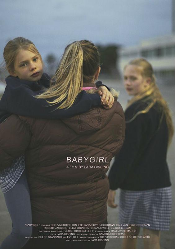 Babygirl, by Lara Gissing.