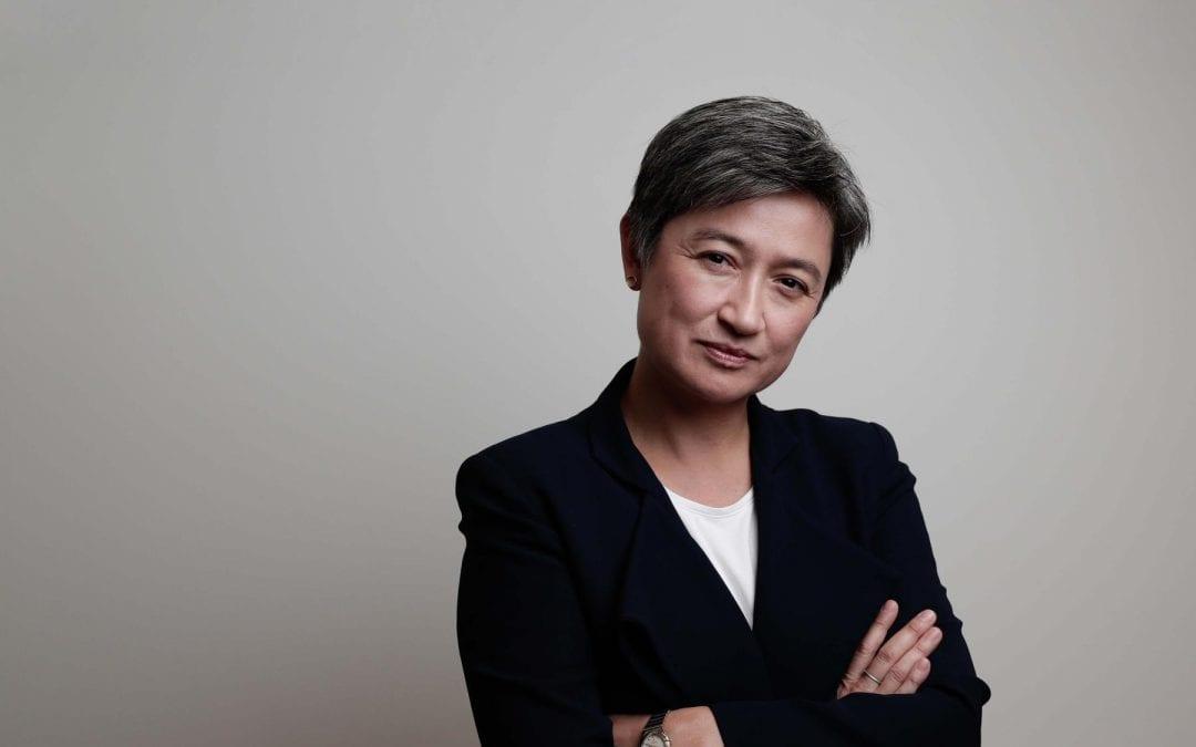 Penny Wong: On change