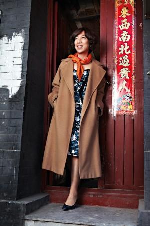 Yao Yi