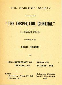 The Inspector General 1948 Program