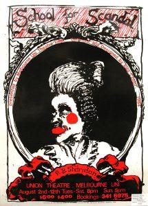 School For Scandal 1984 Poster