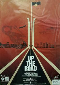 Up the Road 1988 Poster
