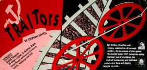 Traitors 1991 Poster