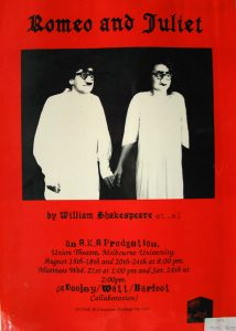 Romeo and Juliet 1991 Poster
