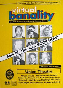 Virtual Banality 1995 Poster
