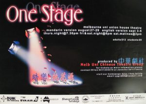 One Stage 1998 Poster