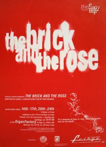 The Brick and the Rose 1998 Poster