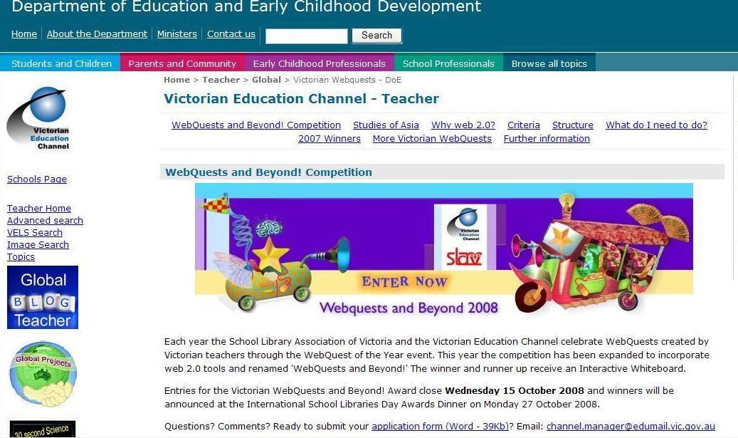 WebQuests and Beyond! Award 2008