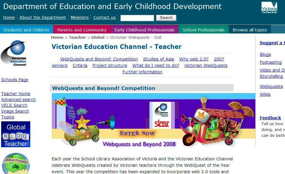 WebQuests and Beyond! 2008 Awards information