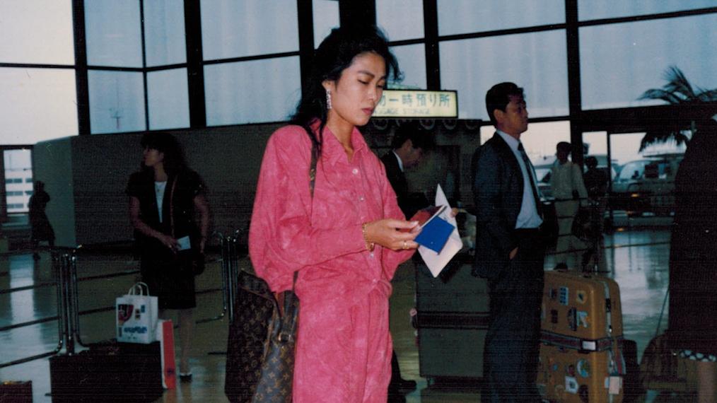 Michiko still 3