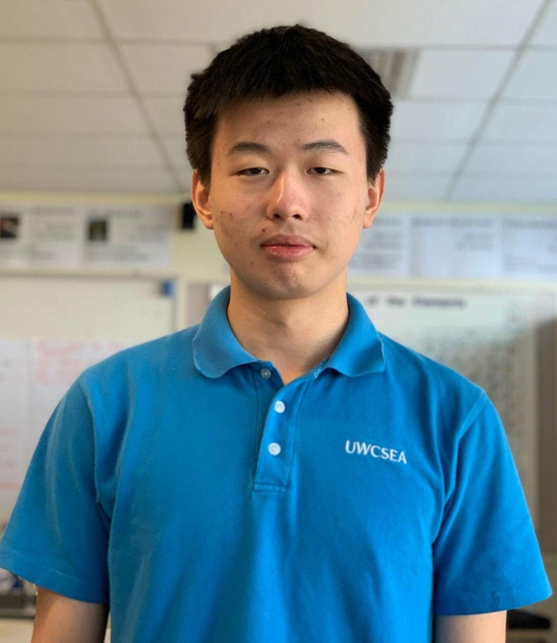 Eric (Yifan) Wang