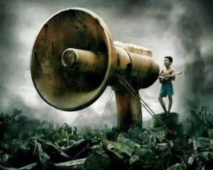 music-message